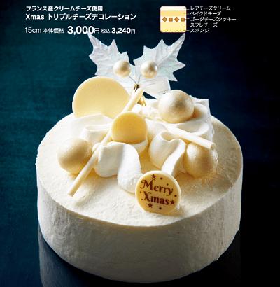 シャトレーゼクリスマスケーキ30