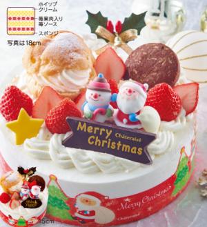 シャトレーゼクリスマスケーキ14