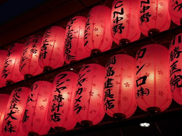 paper-lantern-815654_640