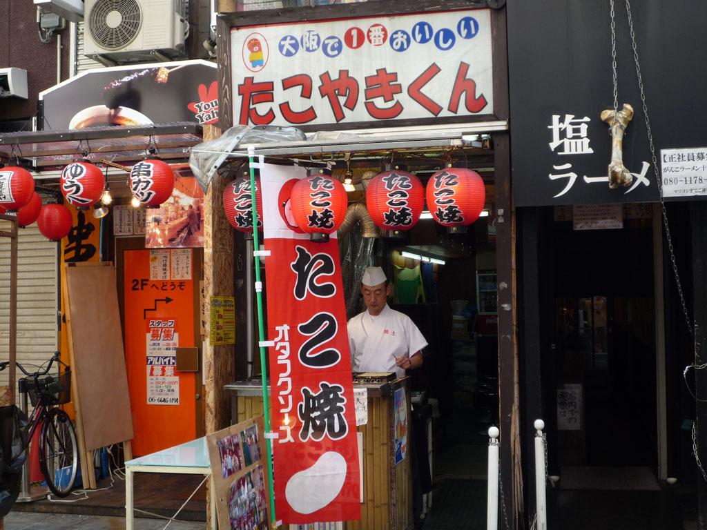 takoyakikun