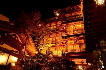 Japanese retrospective Hotel in Kanto.