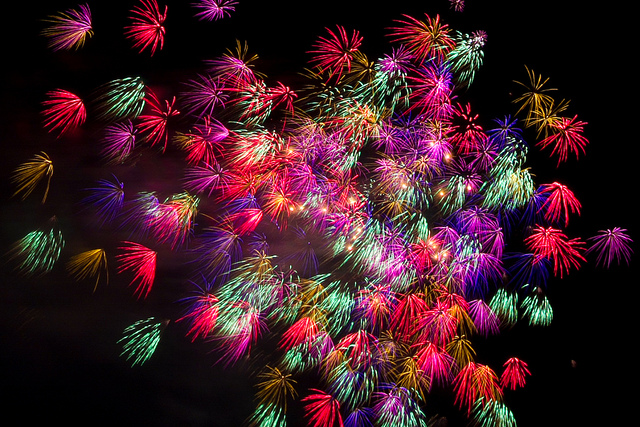 """Tsuchiura All Japan Fireworks Competition"" -The Most Beautiful Autumn Fireworks!-"