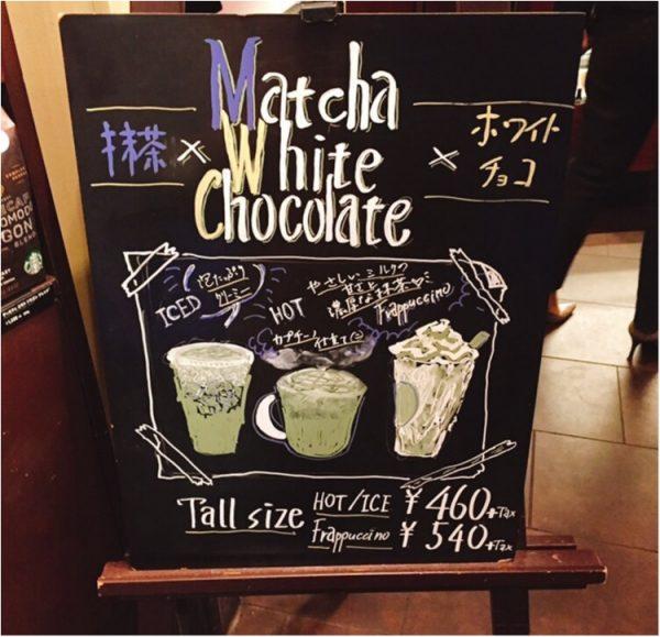 Starbucks Christmas Limited Time Offer in Japan!! (Offer until 12/25)