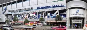バンコクで洋服を買うならプラティナム・ショッピングモールへ