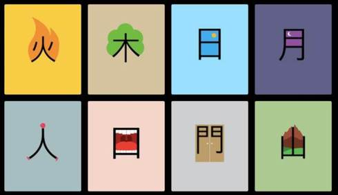 https://talk.chineasy.com/