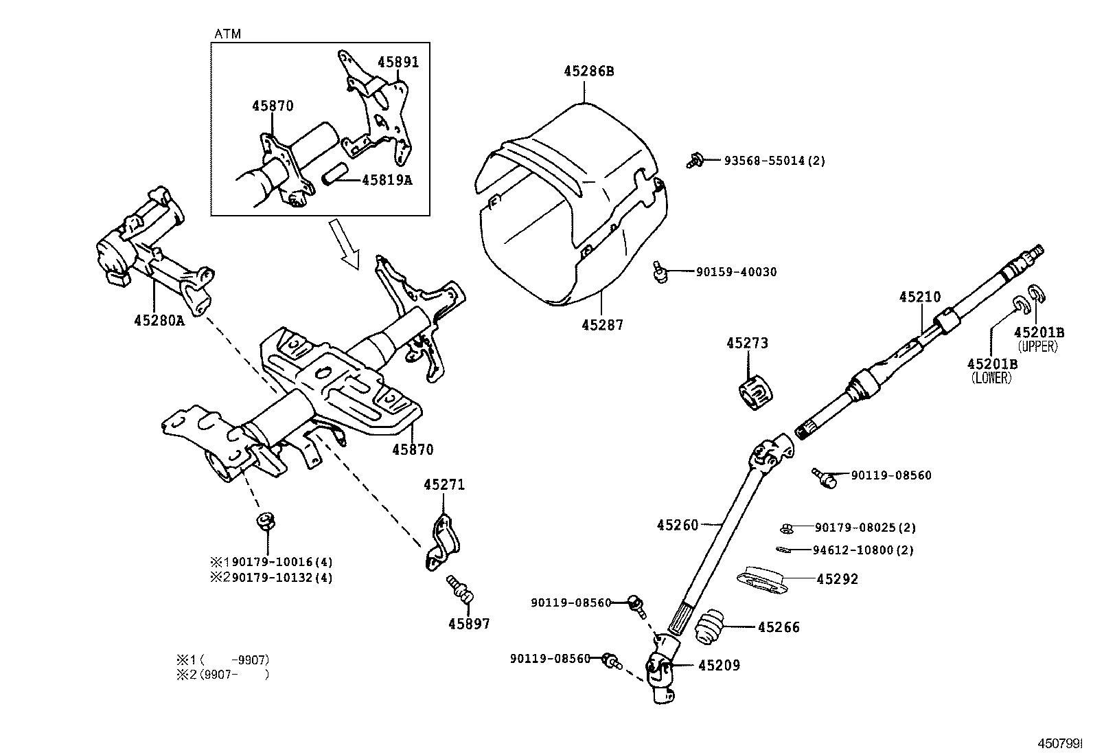 Toyota Steering Column