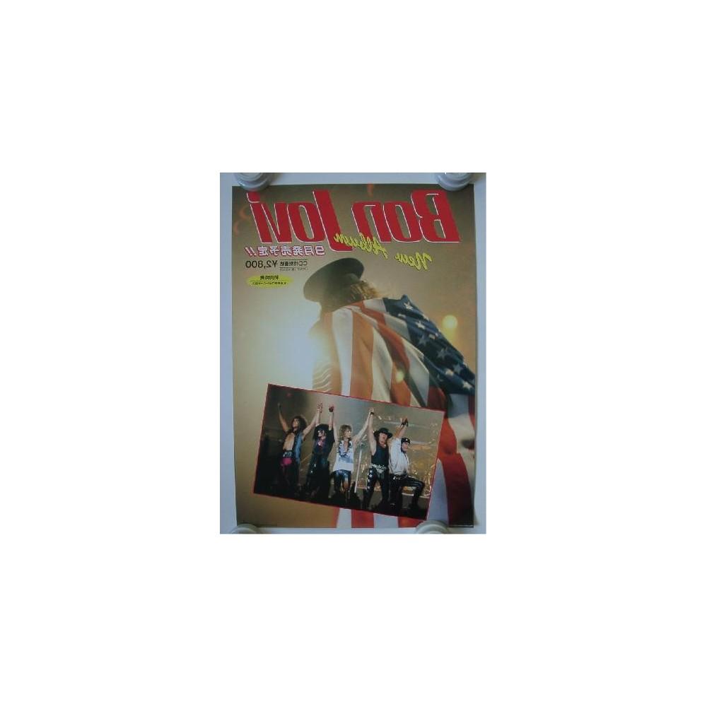 japan records