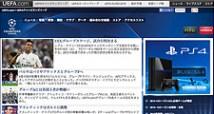 チャンピオンズリーグ2014-15 グループリーグ発表!優勝予想オッズは!?