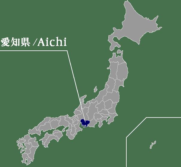 愛知県/Aichi