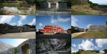 琉球王国のグスク及び関連遺産群