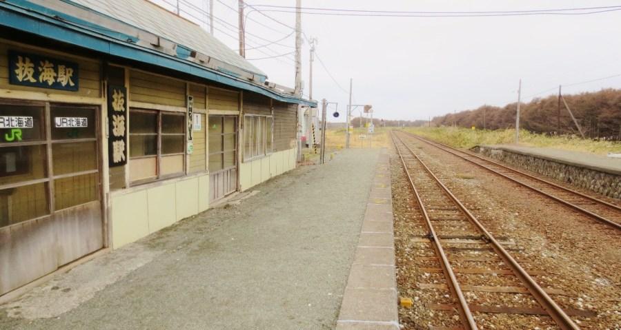 稚内市抜海駅のホーム