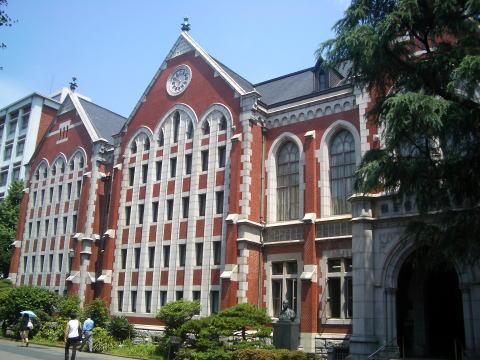 日本調查:日本人最有好感的大學排名(組圖)【2】--日本頻道--人民網