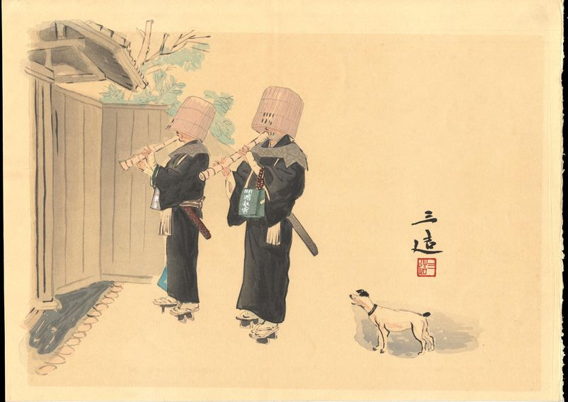 Wada_Sanzo-Japanese_Vocations_in_Pictures_-_Series_1-20-The_Komuso-009439-05-08-2008-9439-x800