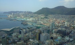 The view from Busan Tower