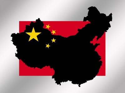 china-112116_640