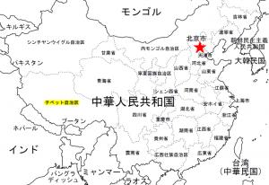 チベット地図