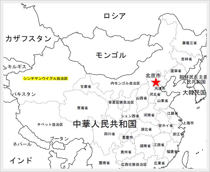 ウイグル自治区地図
