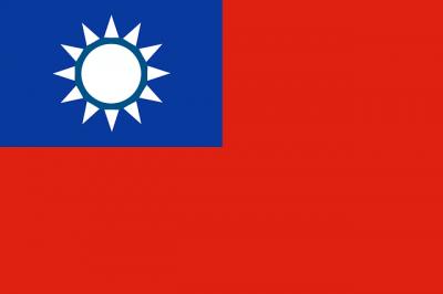 台湾(中華民国)国旗