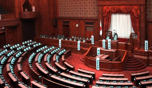 衆議院と参議院の違いは?表で簡単にわかりやすく!