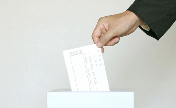 選挙で投票する