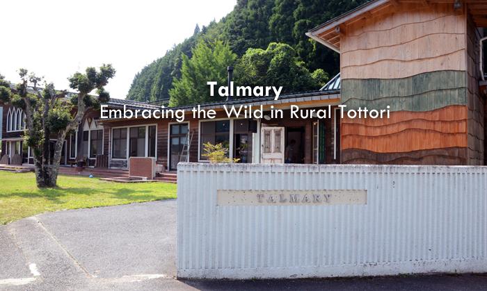 talmary1_feature