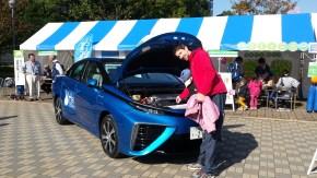 Toyotin avto na vodik. :)