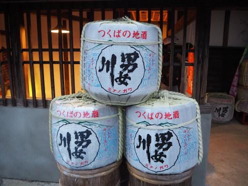 Sodi za Sake.
