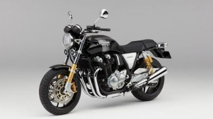 2017 Honda CB1100RS front