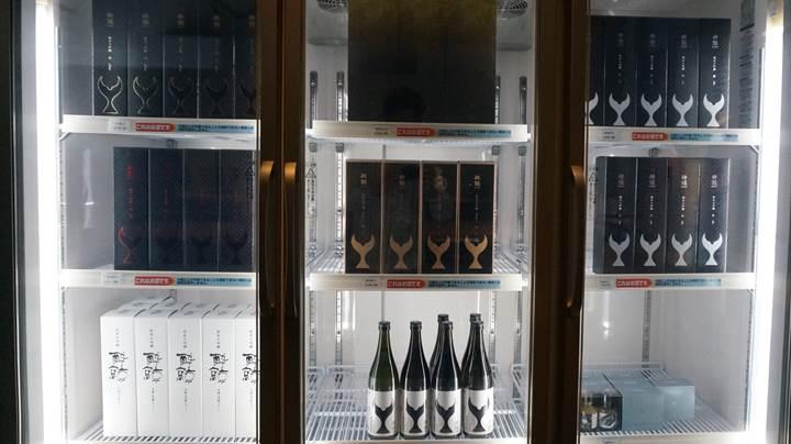 Sake Brewery SUIGEI in Kochi 高知の酒蔵「酔鯨」