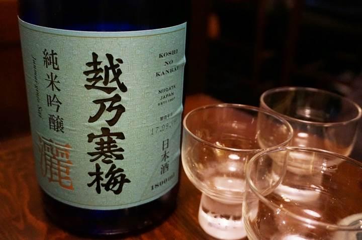 Sake KOSHINOKANBAI 越乃寒梅 - Kigurajyaya きぐら茶屋 - Izakaya 居酒屋
