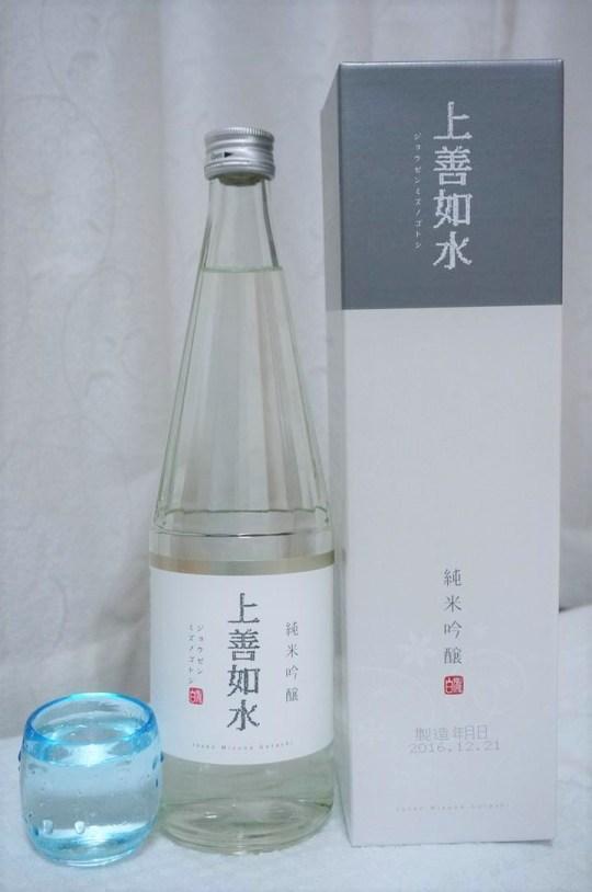 Jozen Mizuno Gotoshi 上善如水 - 日本酒 純米吟醸