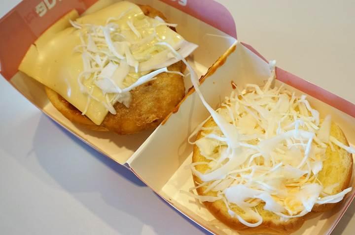 McDonald's Chicken Tareta マクドナルド チキンタレタ