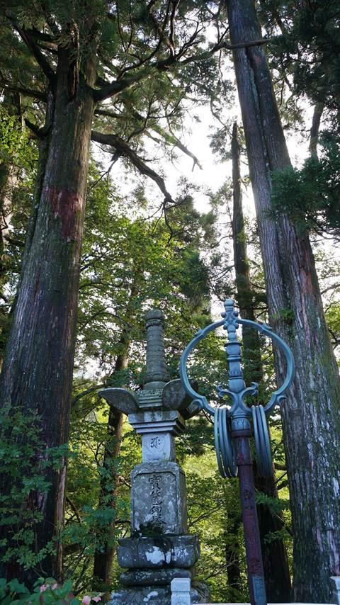 Daisenji Temple 大山寺 in Daisen Oki National Park 大山隠岐国立公園