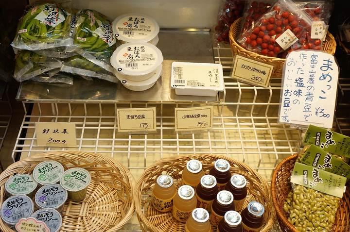 納豆工房 せんだい屋 池尻大橋店 Natto SENDAIYA