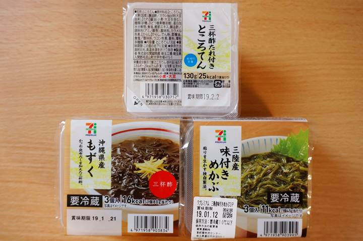 Sea Vegetable (Seaweed) 海藻