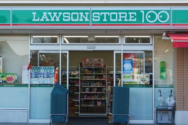 Lawson Store 100 ローソンストア100