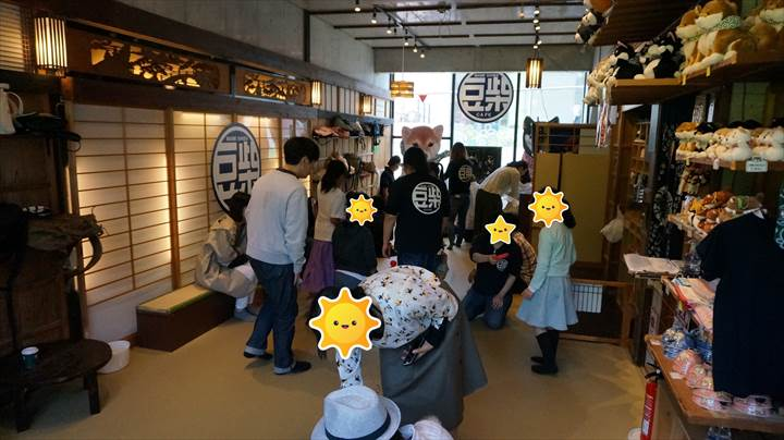 HARAJUKU MAMESHIBA CAFE 原宿乃豆柴カフェ