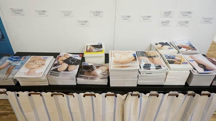 ふともも写真の世界展 World of Thigh Photo Exhibition