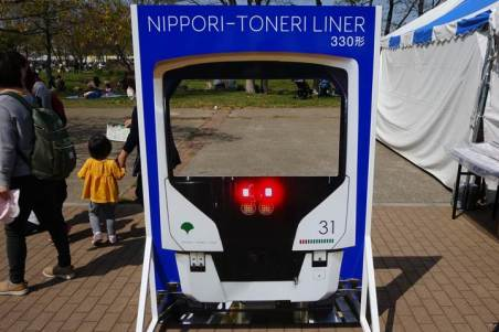 Toneri Park 舎人公園 Face-in-the-hole photo boards in Japan 顔ハメ看板