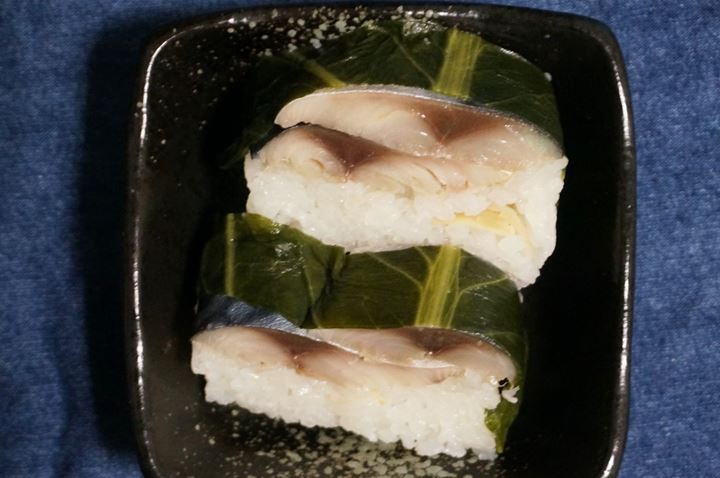 SUSHIRO スシロー Mackerel Sushi 鯖寿司 さば