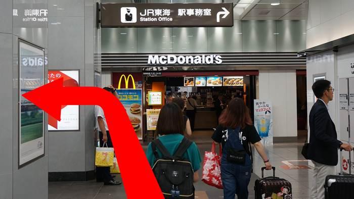 Tokyo Station 東京駅