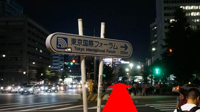Marunouchi Kajibashi Parking Lot 丸ノ内鍛冶橋駐車場