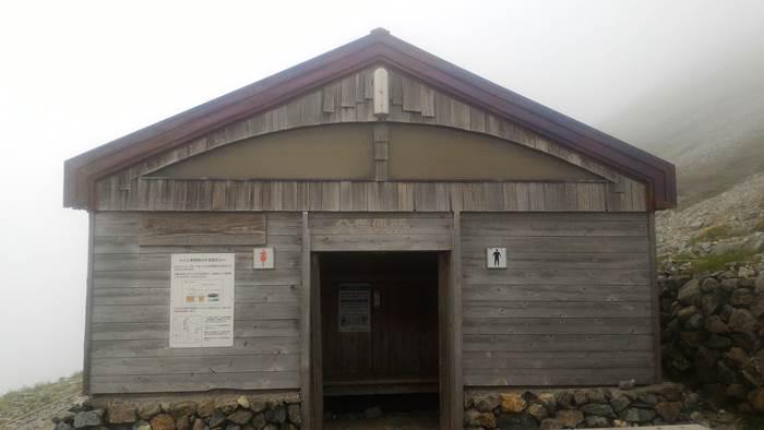 Lodge: Tsurugigozengoya 剱御前小舎