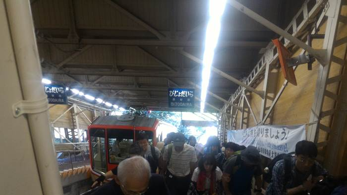 Bijodaira Station of Cable Car ケーブルカー 美女平(びじょだいら)駅