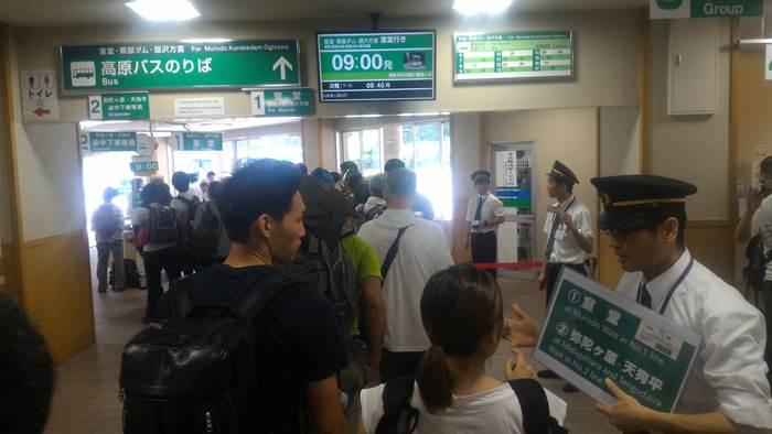 Bijodaira 美女平 Bus Stop