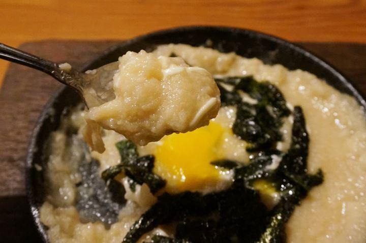Torikizoku 鳥貴族 ふんわり山芋の鉄板焼