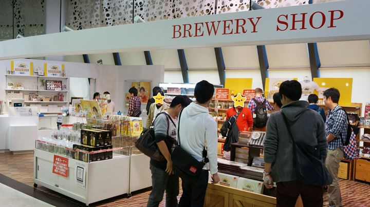 キリンビール工場見学 Field Trip to Kirin Beer Brewery