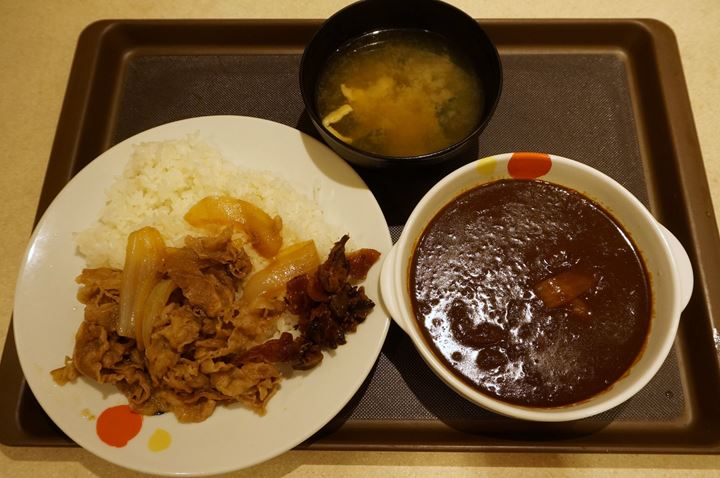 Original Curry with Beef カレギュウ - Matsuya 松屋