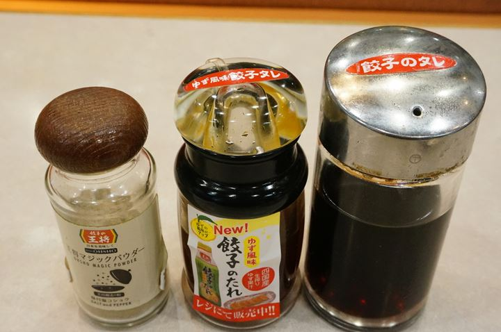 Gyoza OHSHO 餃子の王将 - マジックパウダー・餃子のタレ