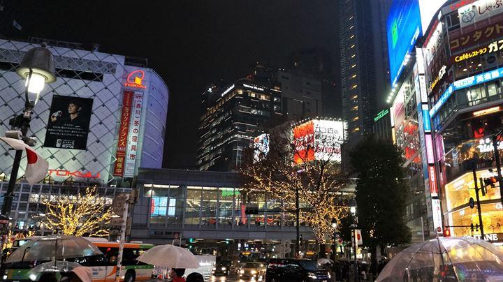 Shibuya 渋谷 - TOKYU PLAZA 東急プラザ